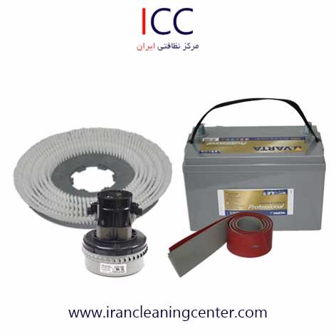 لوازم یدکی تجهیزات نظافت صنعتی
