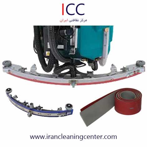 لاستیک تجهیزات نظافت صنعتی