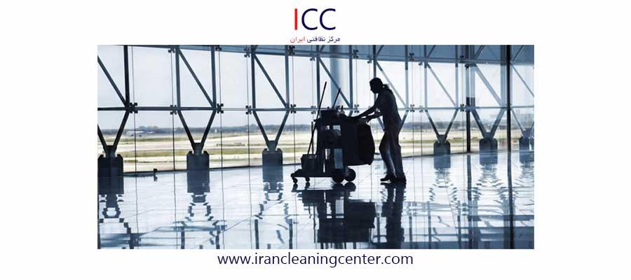 خدمات نظافتی مرکز خرید و مجتمع تجاری