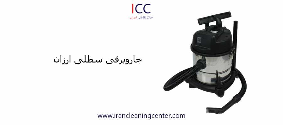 جاروبرقی سطلی ارزان مرکز نظافتی ایران