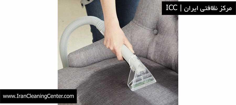 بهترین وسیله برای شستشوی مبل