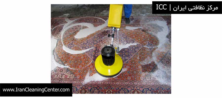 پولیشر قالیشویی