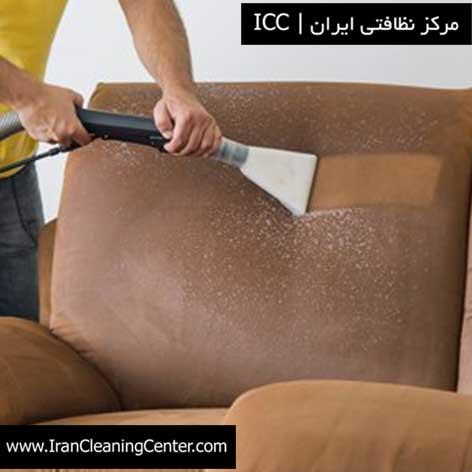 دستگاه مبل شوی icc صنعتی