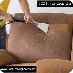 دستگاه مبل شوی icc