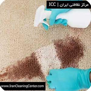 مواد شوینده پر فروش مرکز نظافتی ایران