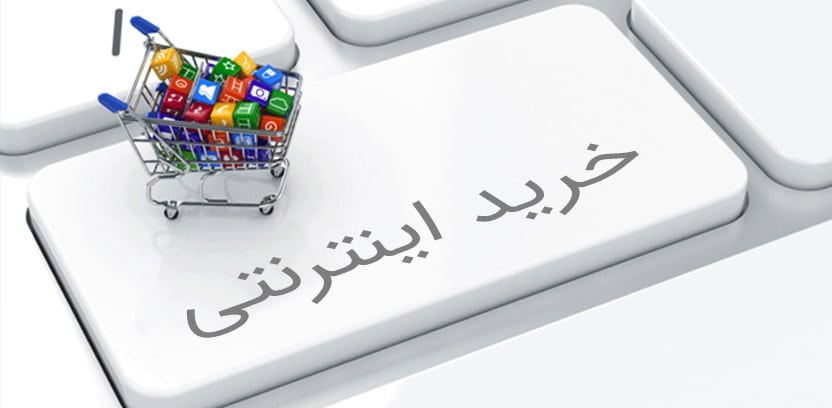خرید اینترنتی دستگاه مبل شویی